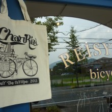 CHARRIE'S CAFE tour de europe 2013 tote bag