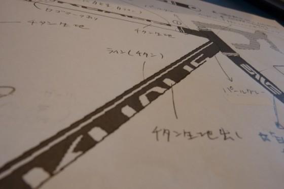 P1050971