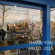 2014年の営業が終了致しました。